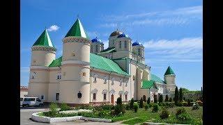 видео Музей Леси Украинки