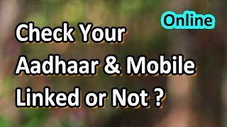 Check Aadhaar and Mobile Number is Linked or Not | Check Aadhaar and Mobile Number Linked Status