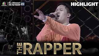 Download lagu เธอปันใจ | Peeclock | THE RAPPER