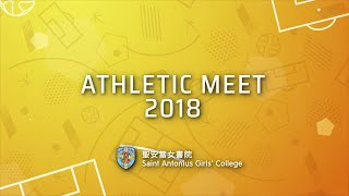 Publication Date: 2019-02-18 | Video Title: Sports Day 2018 Highlight