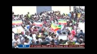 Peaceful protest conducted in Gonder- Amhara Mass Media Agency