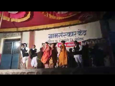 Banu Tu Jejurila Chal G...dance Performance