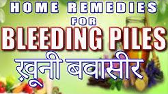Home Remedies for Bleeding Piles/ Haemorrhoids II बवासीर का घरेलू उपचार II