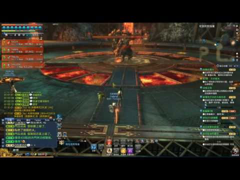 Blade And Soul TW Hell Furnace 4 Man