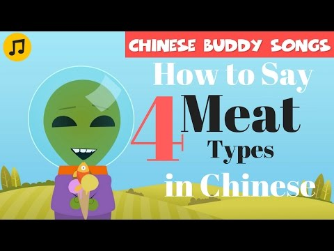 Bài hát tiếng Hoa: Tôi muốn ăn kem cá