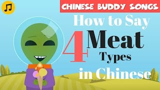 Learn Chinese | Types of Meat - Super Easy Song