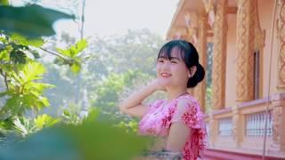 Chongkes Reang Reav ចង្កេះរាងរាវ Rap ពីរោះ | Lee Yang, Khanh Siuon, Tan Phat COVER