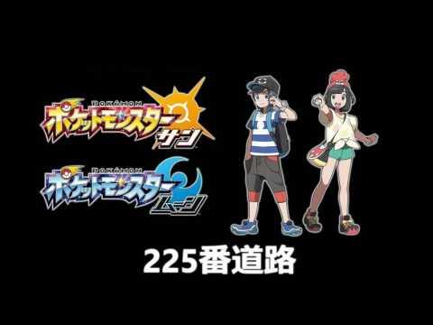 Route 225 (Diamond & Pearl) - Pokémon Sun & Moon Music