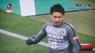 公式戦8試合ぶりの敗戦を喫した磐田が絶好調の柏をホームに迎える 明治...
