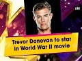 Trevor Donovan to star in World War II movie - #Hollywood News