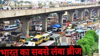 भारत का सबसे बड़ा सड़क ब्रिज (10km),madivala to electronic city