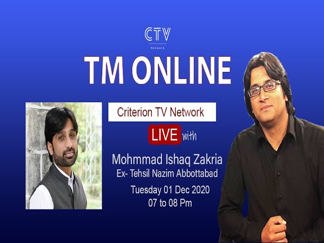 Tm Online | Who is responsible for current situation of Abbottabad.