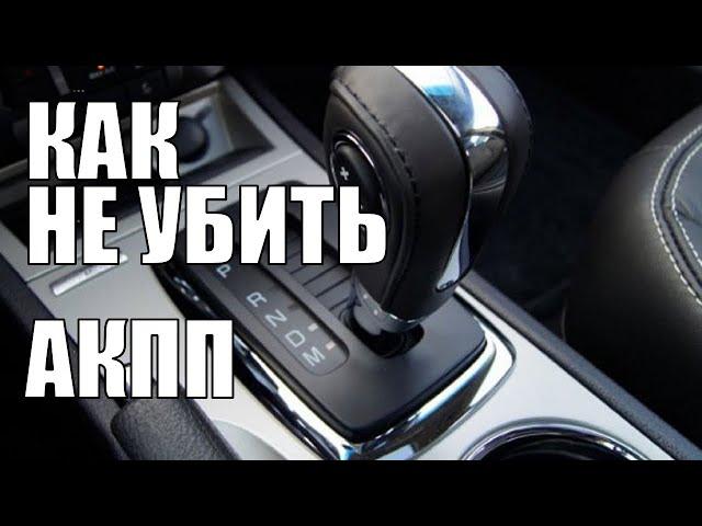 Инструкция По Ремонту Акпп Мерседес 140 722.4