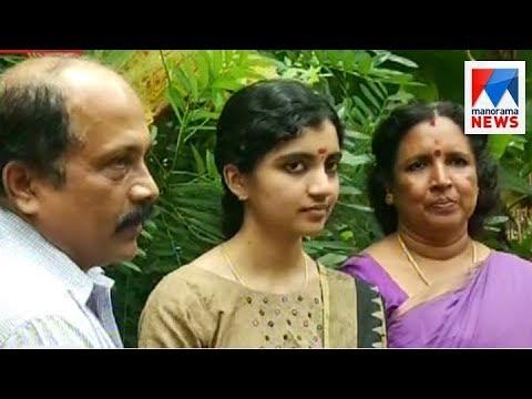 Girls complaint on change religion by Misunderstood    Manorama News