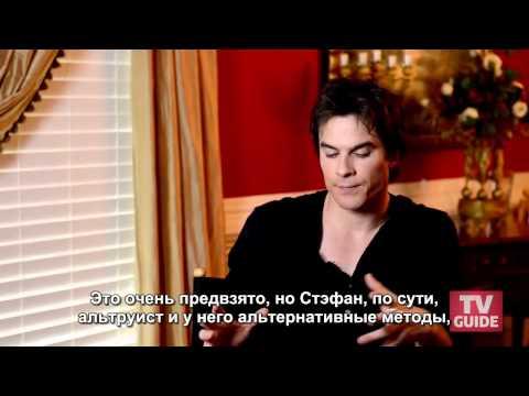 Дневники вампиров весь 6 сезон