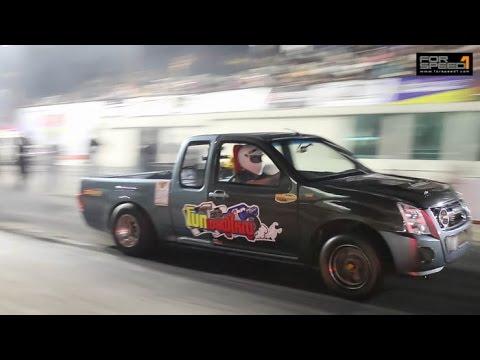 กะบะ Turbo 44 มิล MICKEY THOMPSON WORLD THAILAND CHAMPIONSHIP 2016 Rd1