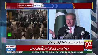 Foreign Minister Shah Mehmood Qureshi addresses a press conference in Islamabad   16 Dec 2018