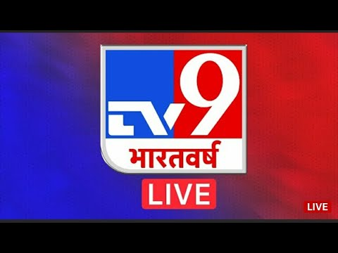 Ayodhya Ram Mandir | India-China Clash | Coronavirus | TV9 Bharatvarsh LIVE