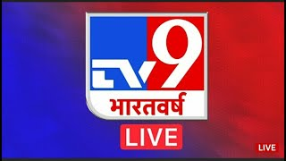 India- China Clash | Coronavirus | Rajasthan Crisis | Breaking News | Tv9 Bharatvarsh LIVE