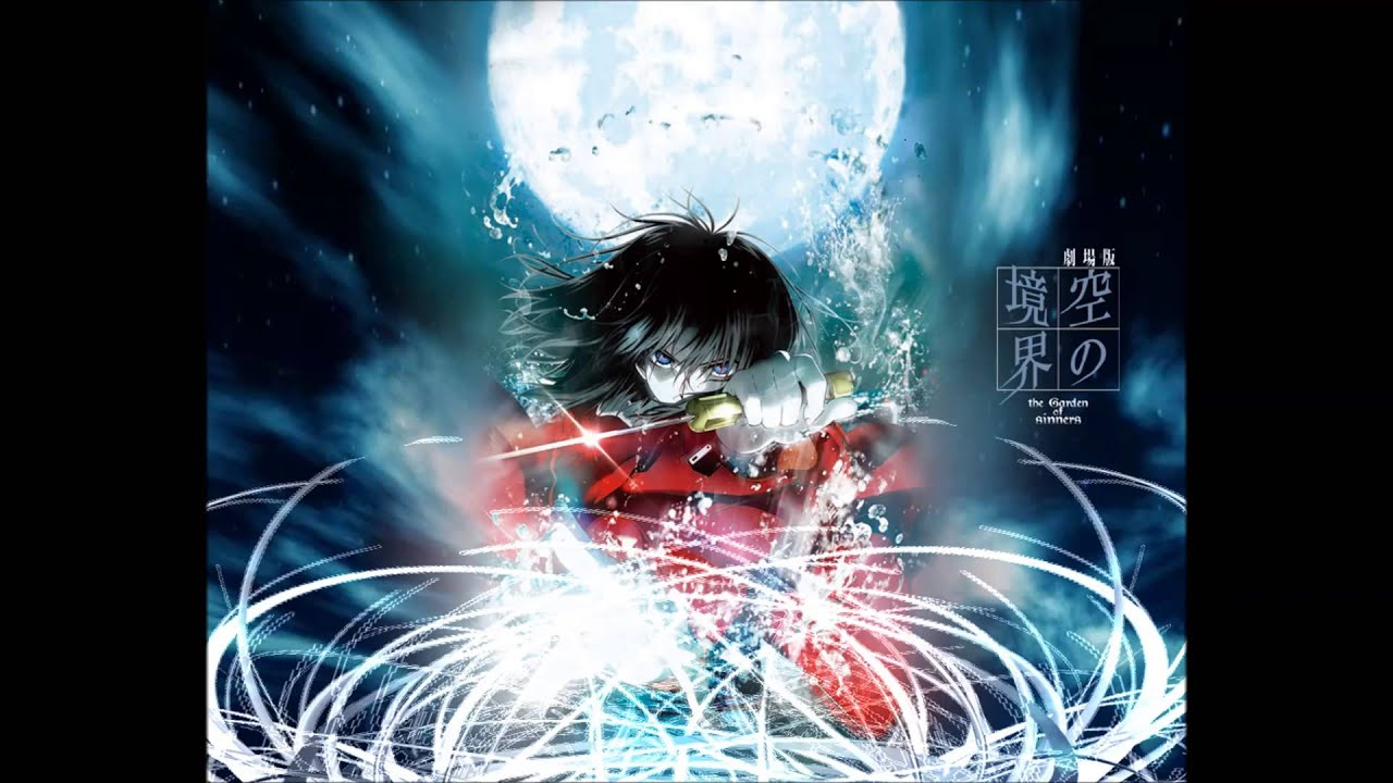 Kara no kyoukai shiki 39 s theme compilation youtube - Kara no kyoukai the garden of sinners ...