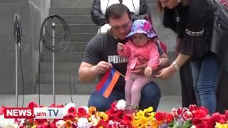 Ծիծեռնակաբերդի բլուր են ուղեւորվում հարյուրավոր քաղաքացիներ եւ ծաղիկներ դնում անմար կրակի մոտ