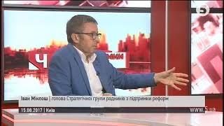 Реформи потрібні не МВФ, а українцям