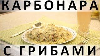 видео Сочинение Итальянский ужин