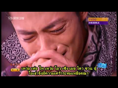 MV Perfect couple กิ่งทองใบหยก (ชาย+หญิง)