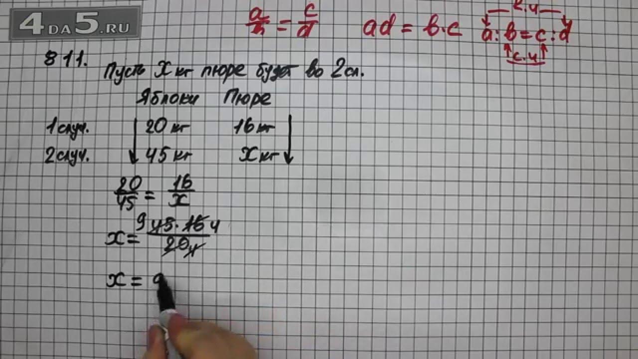 Упражнение 869. Математика 6 класс виленкин н. Я. Youtube.