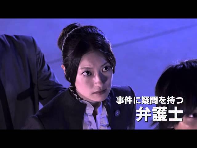 映画『ぼくが処刑される未来』予告編