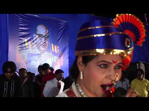 Bhimakoregaon Amravati 2017 official Video