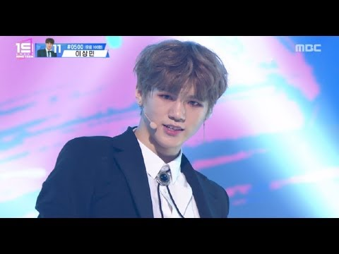 [HOT] We Are Young Stage,언더 나인틴 20190209