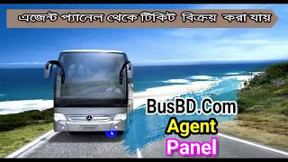 How to sale  ticket from Bus bd agent panel