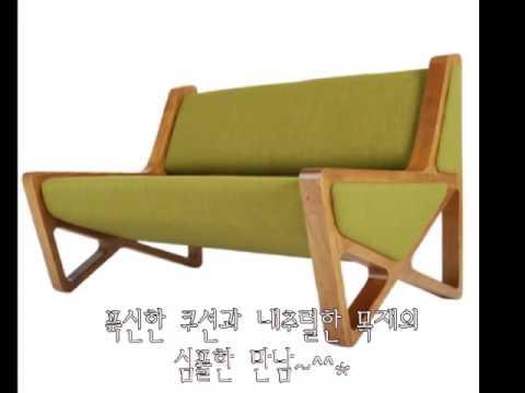 [노아디자인가구] 다양한 공간에서 사용되는 소파 겸 의자! 제작 ...