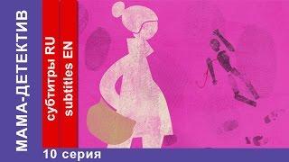 Мама-детектив / Mum Detective. 10 Серия. Сериал. StarMedia. Комедийный Детектив