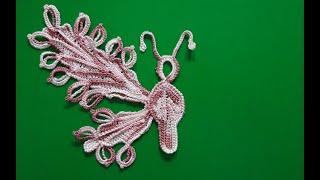 Бабочка крючком.РЕЛЬЕФНАЯ 3D БАБОЧКА/часть1/ КРЮЧКОМ (левое крыло). Ирландское кружево.Мотив крючком