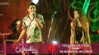 Mathakada Hendewe - Ruwan and Jithmi - Ruwaththi Obai - Live in Concert From www.HelaNada.com