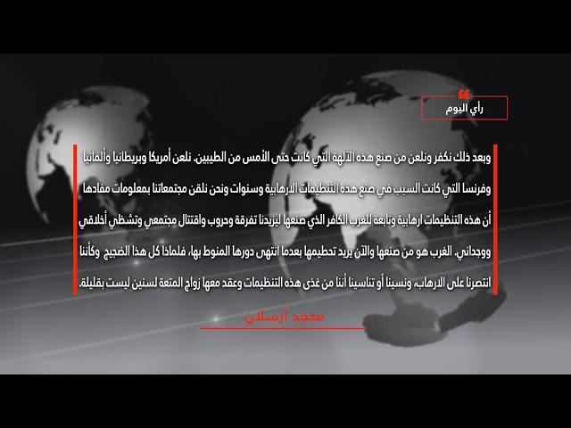 مقال اليوم: نلوم الآخر والعيب فينا.. الإخوان المسلمون نموذج
