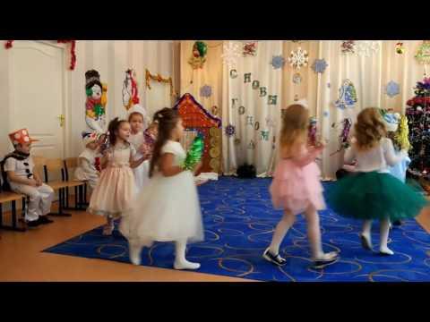 Танец снежинок в детском саду