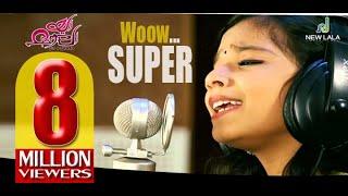 Sreya kutty new song | Kanneerumai | YA MOULA | Muneer Lala | Faisal ponnani