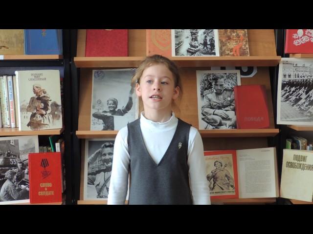 Изображение предпросмотра прочтения – АннаМешкова читает произведение «Зоя» А.А.Суркова
