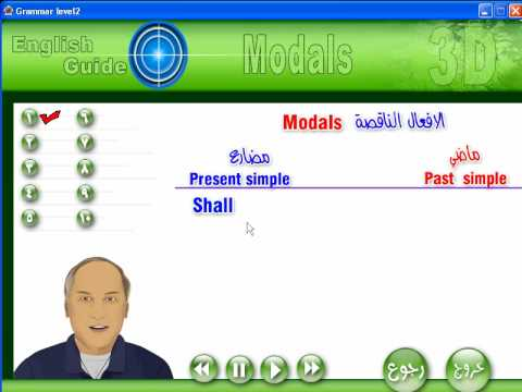 دليل الانجليزية قواعد - English Guide Grammar