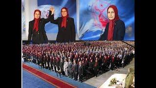 انتخاب خواهر مجاهد زهرا مریخی مسئول اول سازمان مجاهدین خلق ایران@Ertebatm