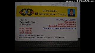 KUDA GAME MADDAHANE Sunil Edirisinghe __ Deshabandu C J Dissanayake Charity
