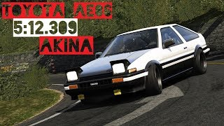 My current best Mount Akina Downhill run in the Toyota AE86 Tuned. ...