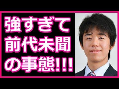 藤井聡太七段、強すぎて前代未聞の事態に!「昇段早すぎ問題」がヤバすぎる!