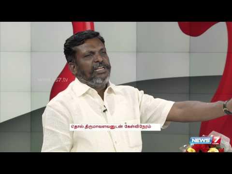 Thirumavalavan explains to Anbumani's charges | Kelvi Neram | News7 Tamil |