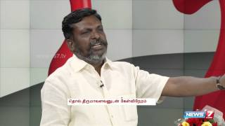 Thirumavalavan explains to Anbumani