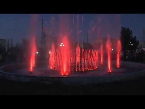 Иван Полупанов: В Северодонецке официально открыли светомузыкальный фонтан