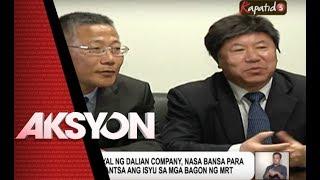AKSYON PRIME - Hindi papayag na isauli ang bagon ng MRT